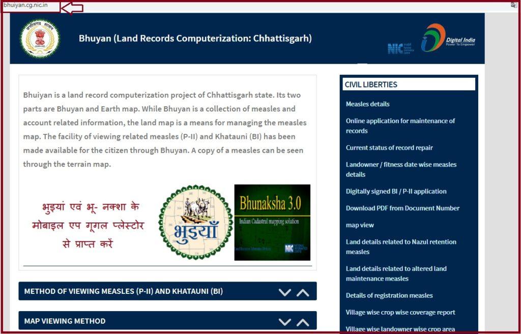 CG Bhuiyan