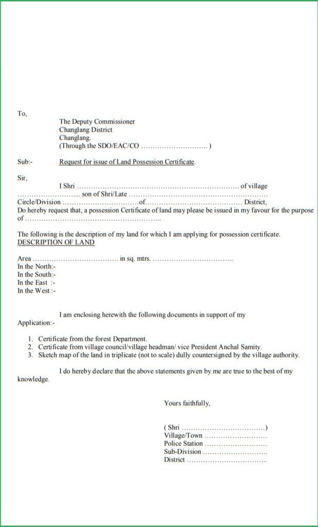 Arunachal Pradesh Land Possession Certificate